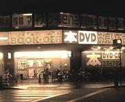 Book_off_2